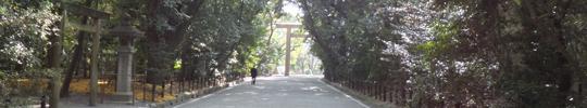 熱田神宮の日本酒