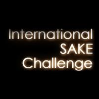 インターナショナルサケチャレンジ2017