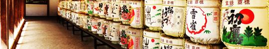 大山祇神社の日本酒